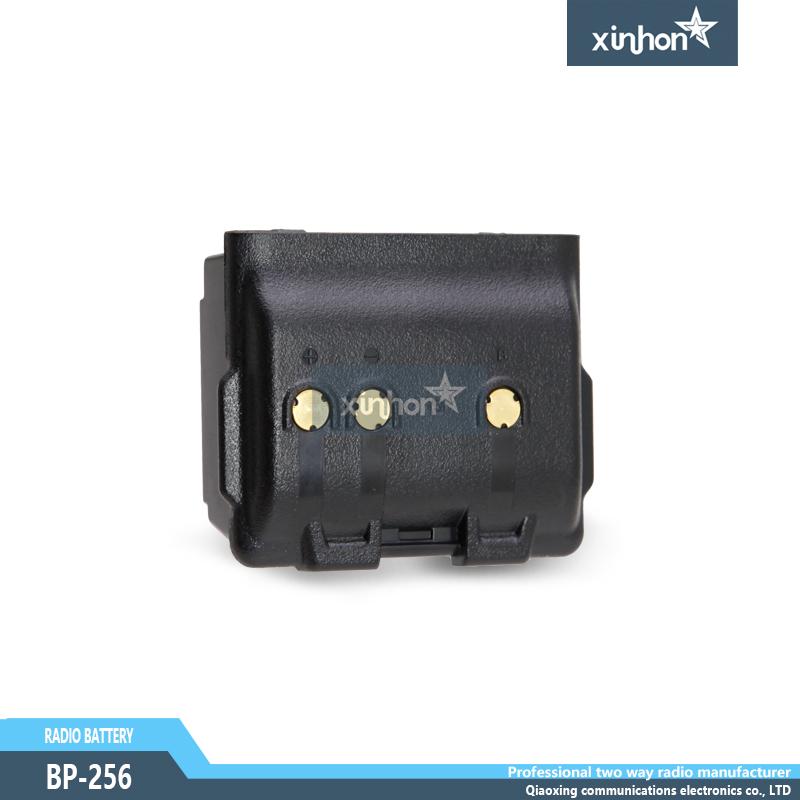 BP-256 ICOM IC-92AD 對講機電池