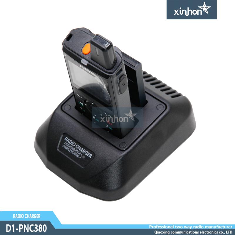 title='D1-PNC380 海能達PNC380充電器'