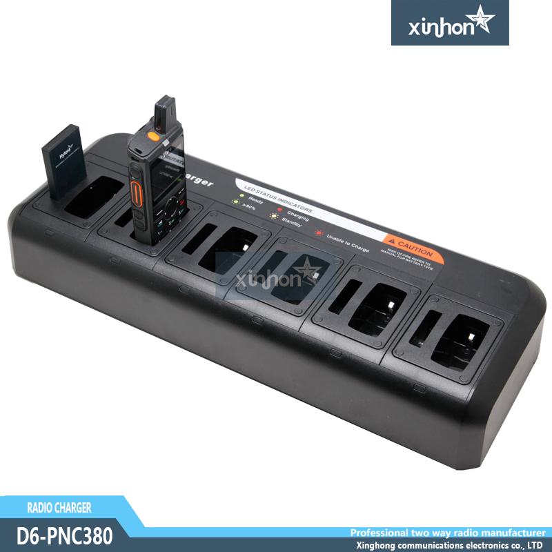 title='D6-PNC380 充電器 適配海能達PNC380 多聯充'