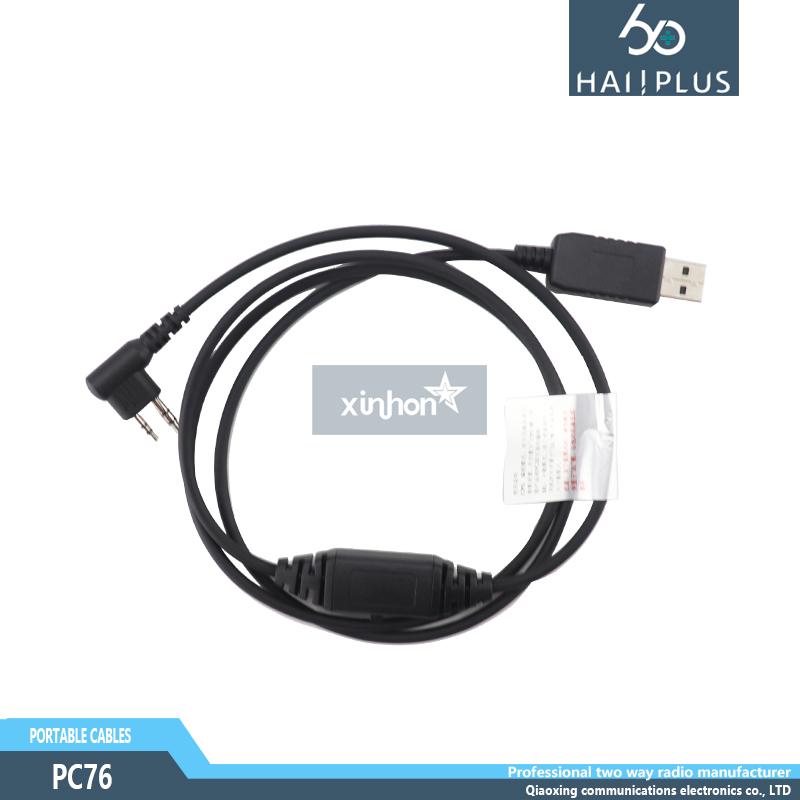 PC76 海能達BD500 BD610 TD500寫頻線