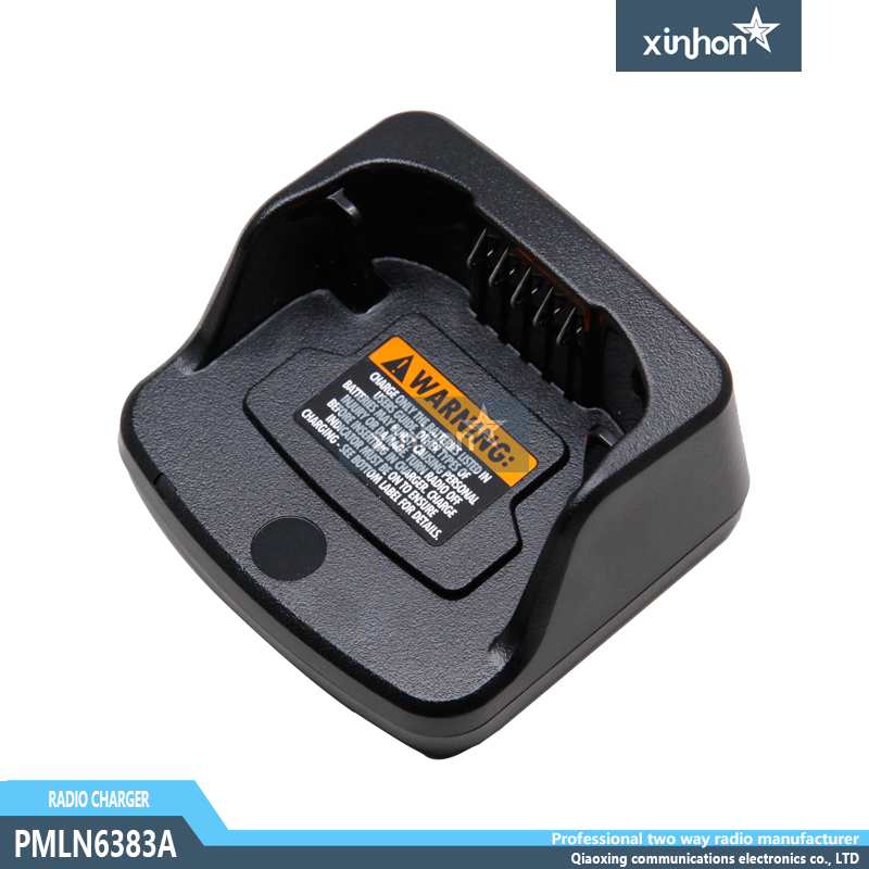 PMLN6383A充電器 適配摩托羅拉XT460 RMU2020 RMU2040