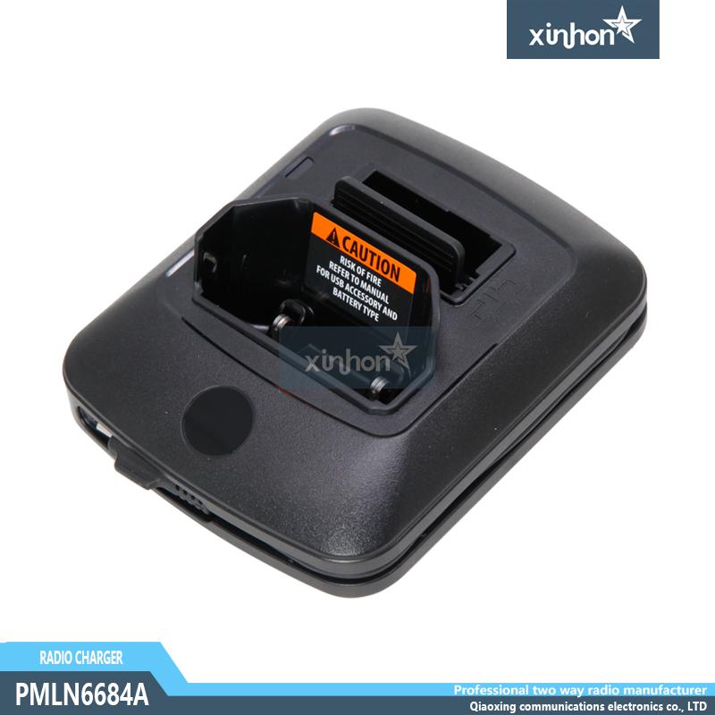 title='PMLN6684A SL1K SL2K摩托羅拉充電器'
