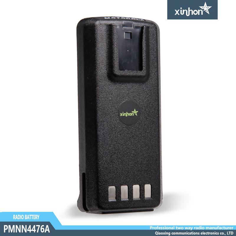 title='PMNN4476A C系列數字機電池(薄)'