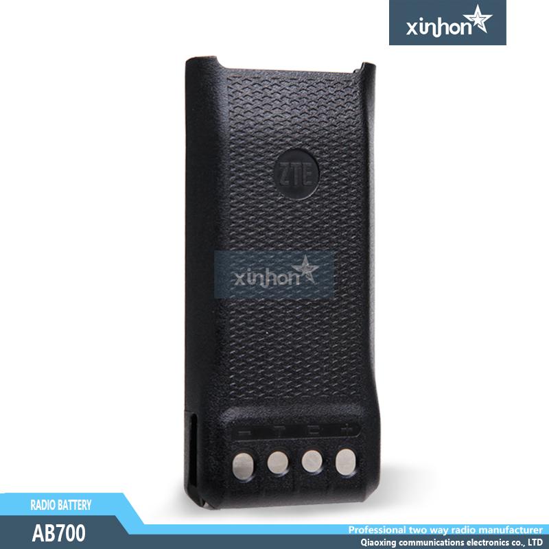 title='AB700 PH700/PH790中興對講機電池'